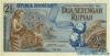25 Рупий выпуска 1961 года, Индонезия. Подробнее...
