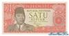 1 Рупия выпуска 1964 года, Индонезия. Подробнее...