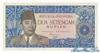 2 1/2 Рупии выпуска 1964 года, Индонезия. Подробнее...