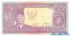 5 Рупий выпуска 1960 года, Индонезия. Подробнее...