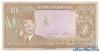 10 Рупий выпуска 1960 года, Индонезия. Подробнее...