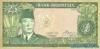 25 Рупий выпуска 1960 года, Индонезия. Подробнее...