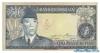 50 Рупий выпуска 1960 года, Индонезия. Подробнее...