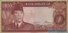 100 Рупий выпуска 1960 года, Индонезия. Подробнее...