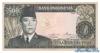 500 Рупий выпуска 1960 года, Индонезия. Подробнее...