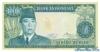 1000 Рупий выпуска 1960 года, Индонезия. Подробнее...