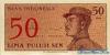 50 Сен выпуска 1964 года, Индонезия. Подробнее...
