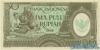 50 Рупий выпуска 1964 года, Индонезия. Подробнее...
