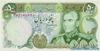 50 Риалов выпуска 1974 года, Иран. Подробнее...