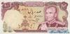 100 Риалов выпуска 1974 года, Иран. Подробнее...