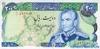 200 Риалов выпуска 1974 года, Иран. Подробнее...