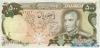 500 Риалов выпуска 1974 года, Иран. Подробнее...