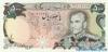 500 Риалов выпуска 1976 года, Иран. Подробнее...