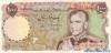 1000 Риалов выпуска 1976 года, Иран. Подробнее...