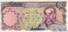 5000 Риалов выпуска 1976 года, Иран. Подробнее...