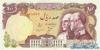100 Риалов выпуска 1976 года, Иран. Подробнее...