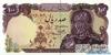 100 Риалов выпуска 1979 года, Иран. Подробнее...
