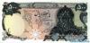 500 Риалов выпуска 1979 года, Иран. Подробнее...
