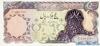 5000 Риалов выпуска 1979 года, Иран. Подробнее...