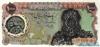 1000 Риалов выпуска 1979 года, Иран. Подробнее...