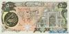 500 Риалов выпуска 1981 года, Иран. Подробнее...