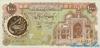 1.000 Риалов выпуска 1981 года, Иран. Подробнее...