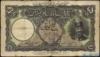 5 Томанов выпуска 1928 года, Иран. Подробнее...