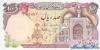 100 Риалов выпуска 1981 года, Иран. Подробнее...