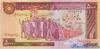 5.000 Риалов выпуска 1981 года, Иран. Подробнее...