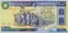 10.000 Риалов выпуска 1981 года, Иран. Подробнее...