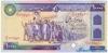10000 Риалов выпуска 1981 года, Иран. Подробнее...