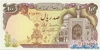 100 Риалов выпуска 1982 года, Иран. Подробнее...