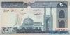 200 Риалов выпуска 1982 года, Иран. Подробнее...