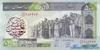 500 Риалов выпуска 2001 года, Иран. Подробнее...