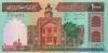 1000 Риалов выпуска 1982 года, Иран. Подробнее...