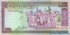 2.000 Риалов выпуска 1986 года, Иран. Подробнее...