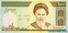 1.000 Риалов выпуска 1992 года, Иран. Подробнее...