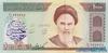1000 Риалов выпуска 1986 года, Иран. Подробнее...