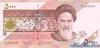 5000 Риалов выпуска 1986 года, Иран. Подробнее...