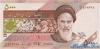 5.000 Риалов выпуска 1993 года, Иран. Подробнее...