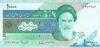 10000 Риалов выпуска 1986 года, Иран. Подробнее...