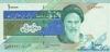 10.000 Риалов выпуска 1992 года, Иран. Подробнее...