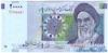 20000 Риалов выпуска 0 года, Иран. Подробнее...