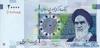 20.000 Риалов выпуска 2003 года, Иран. Подробнее...