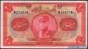 20 Риалов выпуска 1934 года, Иран. Подробнее...