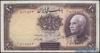 10 Риалов выпуска 1938 года, Иран. Подробнее...