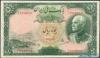 50 Риалов выпуска 1938 года, Иран. Подробнее...