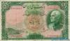 50 Риалов выпуска 1941 года, Иран. Подробнее...
