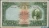 1000 Риалов выпуска 1938 года, Иран. Подробнее...