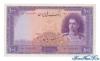 100 Риалов выпуска 1944 года, Иран. Подробнее...